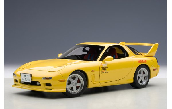Bild 10 - Mazda Efini RX-7 New Animation Film Initial D