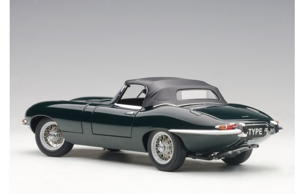 Bild 12 - Jaguar E-Type Roadster Serie 1