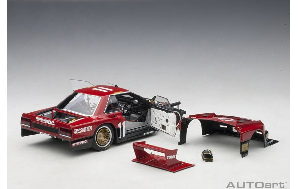 Bild 5 - Nissan Skyline RS Turbo Super