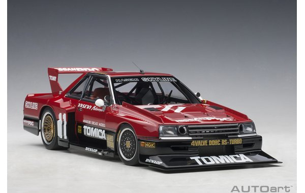 Bild 6 - Nissan Skyline RS Turbo Super