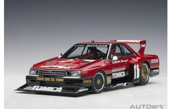 Bild 7 - Nissan Skyline RS Turbo Super