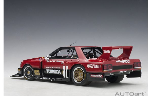 Bild 10 - Nissan Skyline RS Turbo Super