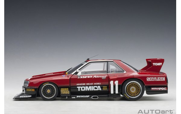 Bild 11 - Nissan Skyline RS Turbo Super