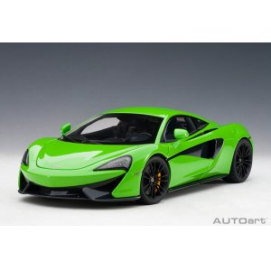 McLaren 570S Mantis Green 2016