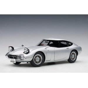 Toyota GT 2000 Coupe 1965 Silver