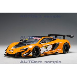 McLaren 650S GT3 Bathurst 12 Hour Winner 2016
